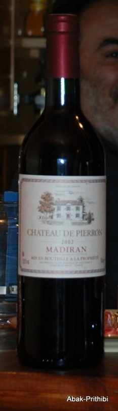 Wine of France (3)