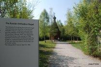 Dachau concentration camp (29)