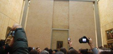 Mona Lisa- Louvre, France (4)