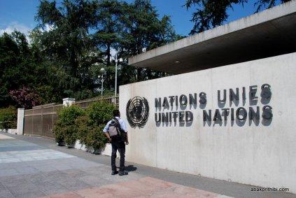 Palace of Nations, Geneva, Switzerland (5)