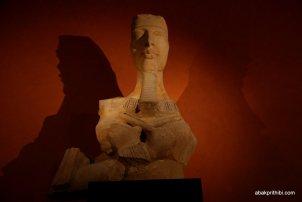 Amenophis IV akhenaton, Louvre Palace, Paris