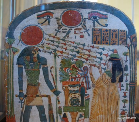 The Sun God of Ancient Egypt, Louvre Palace, Paris