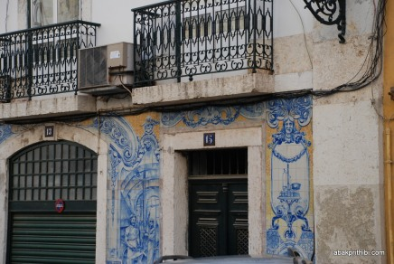 Sé de Lisboa, Lisbon, Portugal (11)