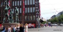 Sculptures in Europe - Helsinki(14)