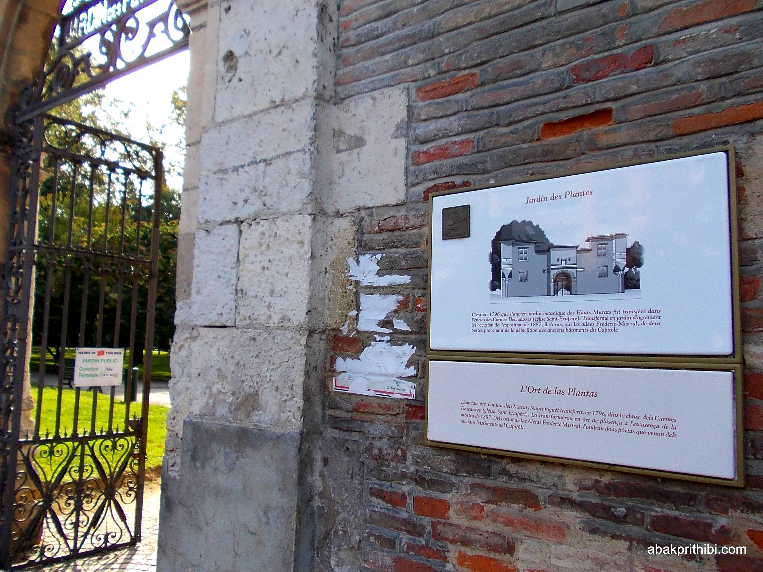 Jardin des Plantes Toulouse France 12