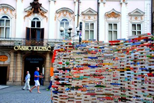 Beneficial Brick in Prague (2)