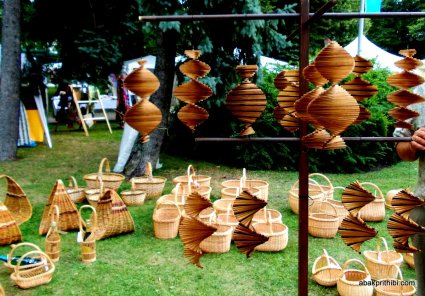 Cane and Bamboo craft, Europe (1)