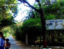 Indroda Nature Park , Gandhinagar, Gujarat (2)
