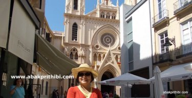 Historic center of Malaga city, Spain (3)