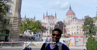 The Hungarian Parliament Building, Budapest (9)