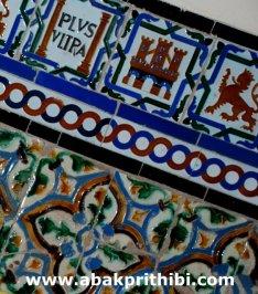 Moorish Tiles pattern of Spain (18)