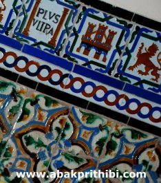 Moorish Tiles pattern of Spain (18)