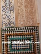 Moorish Tiles pattern of Spain (2)