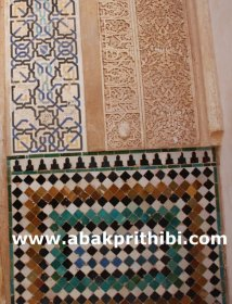 Moorish Tiles pattern of Spain (2)