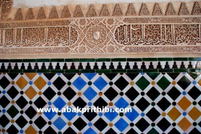 Moorish Tiles pattern of Spain (4)