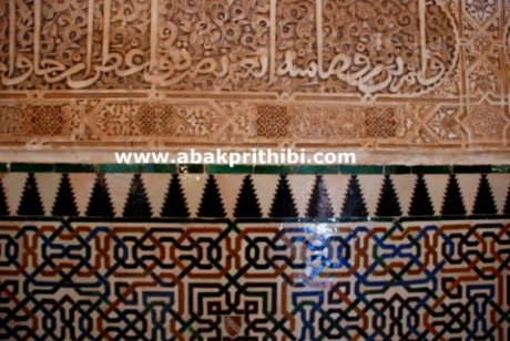 Moorish Tiles pattern of Spain (5)