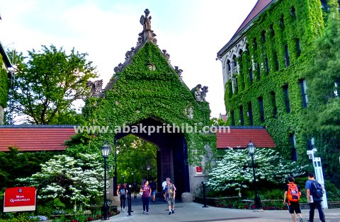 Cobb Gate, The University of Chicago(1)