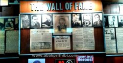 The Billy Goat Tavern, Chicago, Illinois (3)