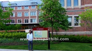 The University of Chicago (2)