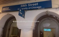 The University of Chicago (6)