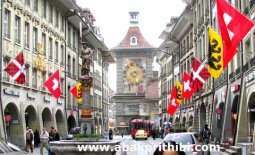 Trams in Bern, Switzerland (1)