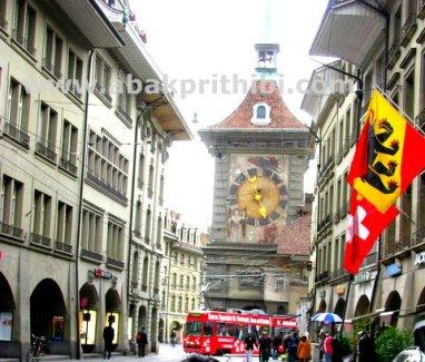 Trams in Bern, Switzerland (2)