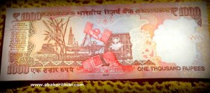 indian-currency-1