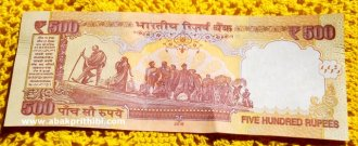 indian-currency-3
