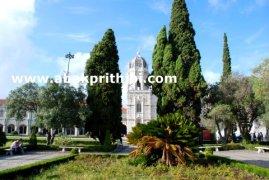 empire-square-lisbon-portugal-7