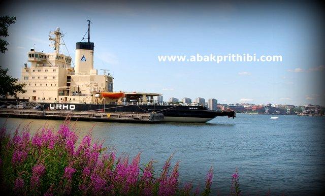 abakprithibi