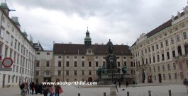 The Hofburg imperial palace, Vienna, Austria (7)