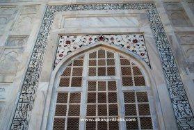 Taj Mahal Calligraphy (1)