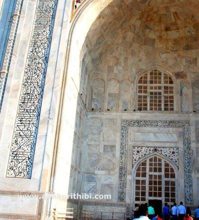 Taj Mahal Calligraphy (2)