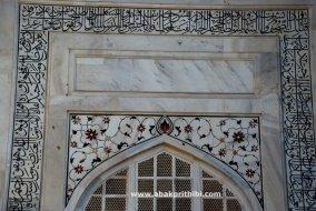 Taj Mahal Calligraphy (4)