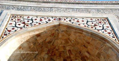 Taj Mahal Calligraphy (5)